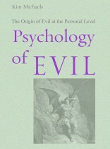 E-Book: Psychology of Evil