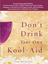 EBOOK: Don't Drink Your Own Kool-Aid Second Edition